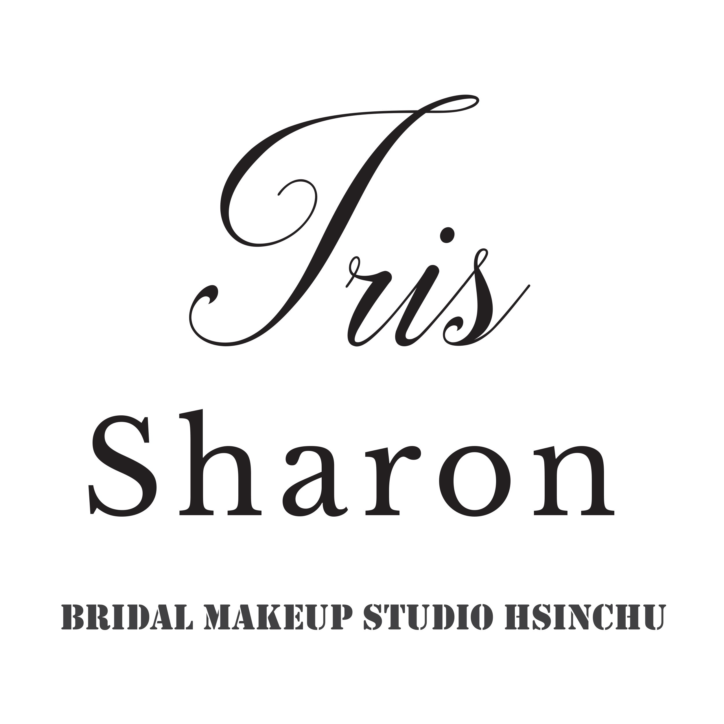 新竹新娘秘書Sharon: 新秘小雪推薦-新秘Sharon